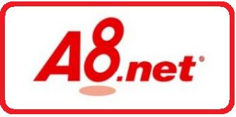 画像に alt 属性が指定されていません。ファイル名: a8net-1.png